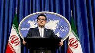 کشتی انگلیسی طی روزهای آینده رفع توقیف میشود / موضوع لغو ویزای آمریکای ایرانیان بررسی میشود / گام چهارم کاهش تعهدات برجام در حال طراحی است