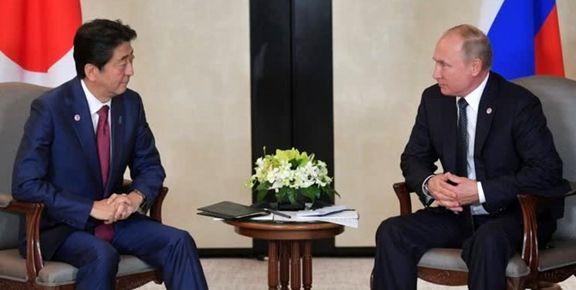 توکیو از تصمیم خود برای حصول «توافقنامه صلح» با روسیه منصرف شد