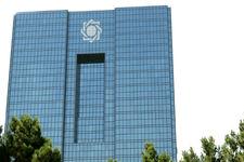 قطع ارتباط بانک مرکزی با سوئیفت
