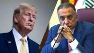 نخست وزیر عراق به ترامپ: نمی گذاریم از عراق به عنوان تهدید علیه ایران استفاده کنید