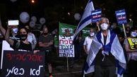 شهروندان اسرائیلی برای جلوگیری از طرح معامله قرن به میدان شهر آمدند