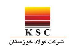 بررسی گزارش دیماه فولاد خوزستان