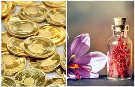 کورس رقابت زعفران و سکه در بازار گواهی سپرده بورس کالا
