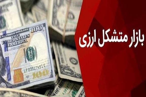 نرخ دلار بازار متشکل ارزی کشور به کانال 26 هزار تومان کاهش یافت