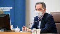 جریمه نزدن ماسک در مکان های عمومی توسط استاندار تهران اعلام شد