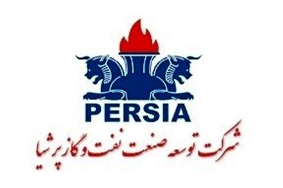 جلسه معارفه شرکت توسعه صنعت نفت و گاز پرشیا فردا سه شنبه برگزار می شود
