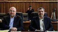 در جلسه احمدی نژاد و قالیباف چه گذشت؟