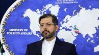 توییت خطیبزاده درباره زمان بازگشت ایران به وین