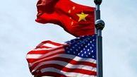 آمریکا و چین جنگ تجاری جدیدی را شروع کردند