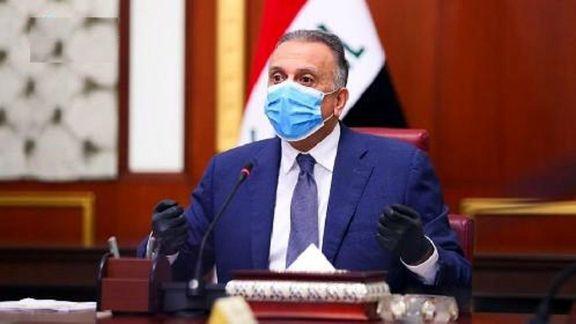 سفر نخست وزیر عراق به ریاض به بعد از مرخص شدن پادشاه سعودی از بیمارستان موکول شد