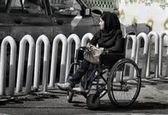 شهر باید برای معلولان هم باشد/معلولان به خدمات شهری نیازمند هستند