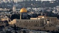 استرالیا قدس غربی را به عنوان پایتخت اسرائیل به رسمیت شناخت