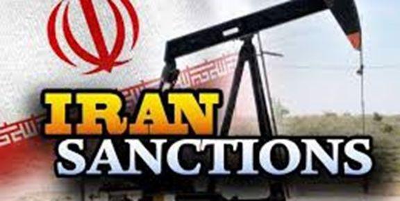 پروژههای نفتی شرکت OMV اتریش در ایران متوقف شد