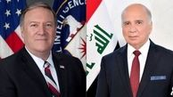دور دوم مذاکرات عراق و آمریکا با ورود الکاظمی به واشنگتن آغاز شد