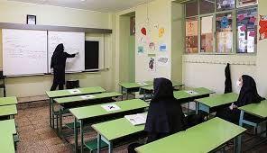 مدارس زوج و فرد چگونه برنامه ریزی خواهند شد؟