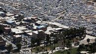 شهرستان مرزی مهران به منطقه آزاد ارتقاء یافت/ تصویب هفت منطقه آزاد جدید در مجمع تشخیص مصلحت نظام