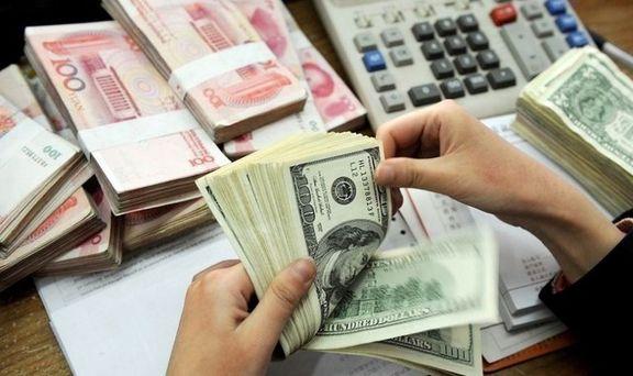 قیمت ارز امروز  در بازار کشور
