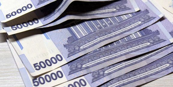 پرداخت حقوق اردیبهشت ماه تمام بازنشستگان تا ساعاتی دیگر