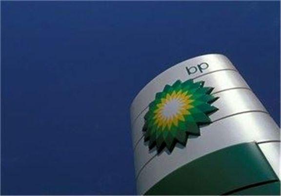 شرکت بصره انرژی جایگزین بریتیش پترولیوم در میدان نفتی عراق میشود