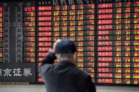 ادامه روند نزولی شاخصهای آسیایی در معاملات امروز