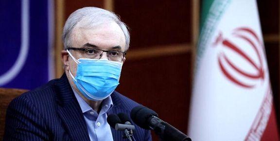 وزیر بهداشت: مسئول تزریق واکسن هستیم نه واردات