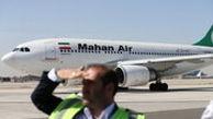 مجوز پرواز برای بازگرداندن ایرانیان ساکند هند صادر شد