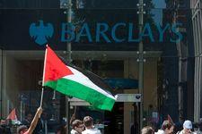 تظاهرات در لندن علیه جنایات اسرائیل / اسرائیل را تحریم کنید!
