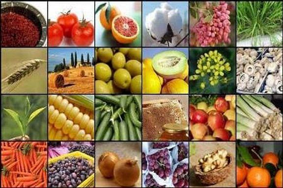 قیمت خرید تضمینی محصولات باغی توسط وزارت کشاورزی اعلام شد