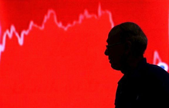 نرخ بهره آمریکا کاهش نیافت و بورس جهانی ریزش کرد