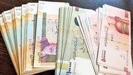 یارانه معیشتی خردادماه فردا شب واریز میشود