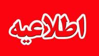 شورای شهرداری از ایجاد سیل در تهران خبر داد