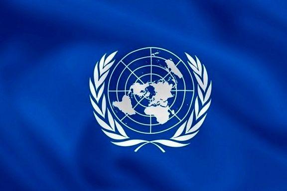 معاون دبیرکل سازمان ملل  درباره پیامدهای تحریم ضدایرانی آمریکا هشدار داد
