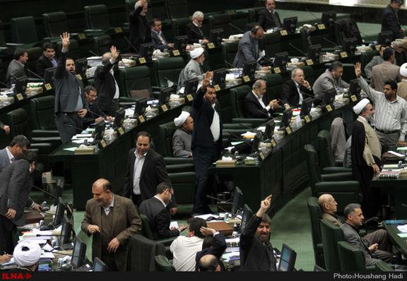 لایحه الحاق ایران به کنوانسیون مبارزه با تأمین مالی تروریسم (CFT) برای دو ماه مسکوت ماند