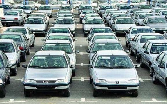 جدول قیمت فروش انواع خودروهای داخلی در 15اردیبهشت