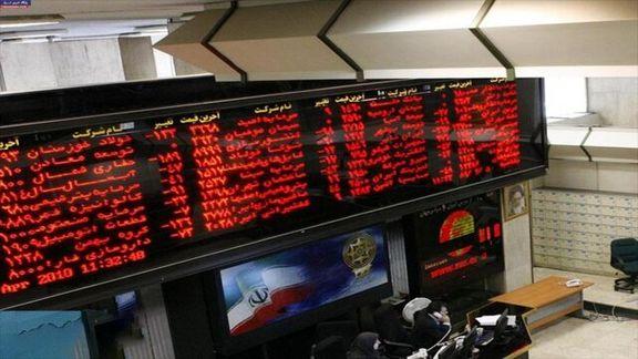 رشد بیش از 100 درصدی تامین مالی از بازار سرمایه در سه ماهه اول