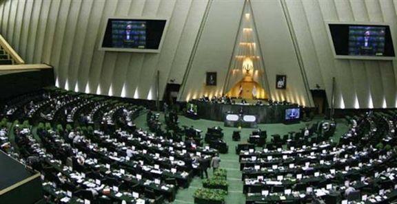 اولین بند CFT در مجلس شورای اسلامی اصلاح و تصویب شد