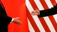 مذاکرات مقامات چینی و آمریکایی  در هفته آینده