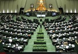 سردار سلامی در جلسه غیرعلنی مجلس حاضر شد