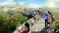 حرکت غولهای فناوری چین به سمت پذیرش یوان دیجیتال / «اَنت گروپ» و «تنسنت» به پروژه یوان دیجیتال پیوستند
