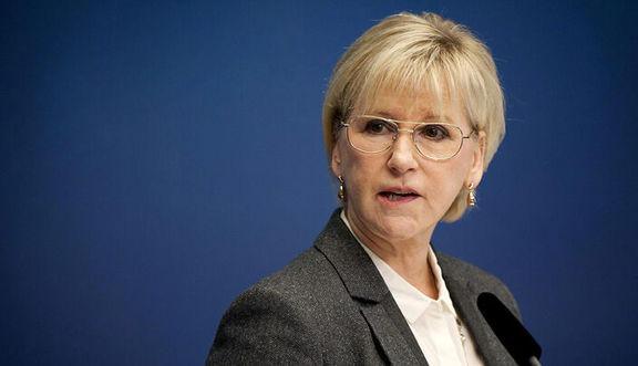 مارگوت والشتروم وزیر خارجه سوئد استعفا کرد