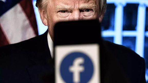 محرومیت ۲ ساله ترامپ از عضویت در فیس بوک