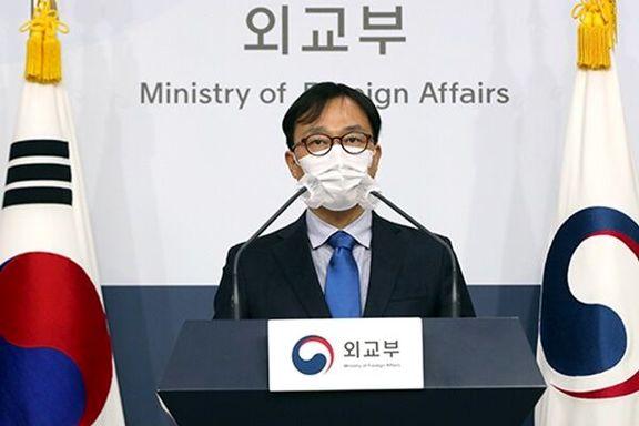 استقبال مقامات کره از احتمال آزادسازی کشتی توقیفی توسط ایران
