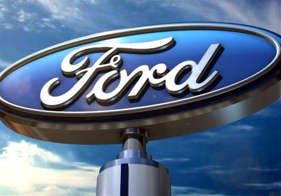 شکایت شرکتهای جنرال موتورز و کروز از فورد
