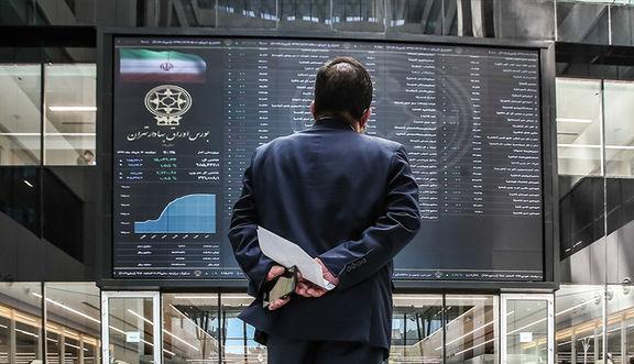 «اپال» بیشترین ارزش معاملات بازار را به دست آورد