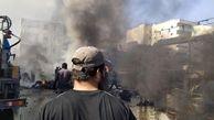 انفجار مهیب در بغداد