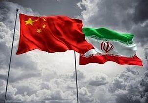 ورود اولین محموله کمک های چین به ایران