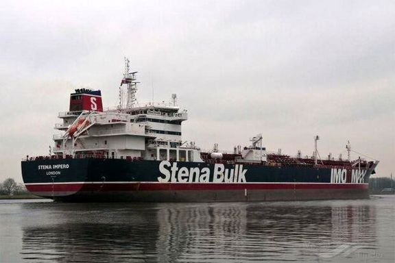 توقیف یک فروند نفتکش انگلیسی در تنگه هرمز