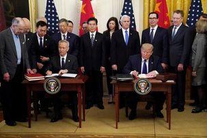 ترامپ با محدود کردن صادرات موتور جت به چین مخالفت کرد