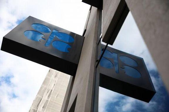اوپک پلاس با درخواست بایدن برای محدودیت عرضه نفت موافقت کرد