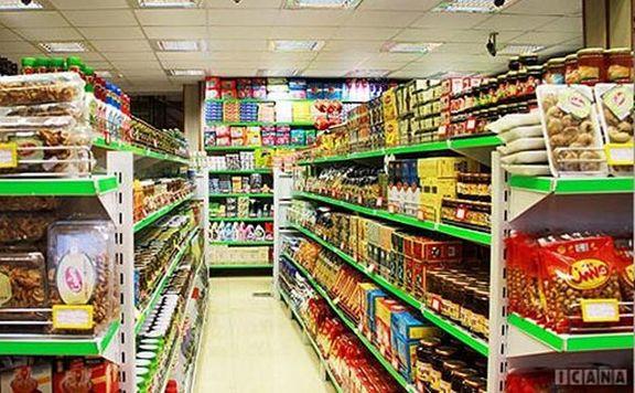 اتاق بازرگانی نگران از افزایش دوباره قیمت کالاها